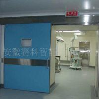 供应安徽赛科医院门 医院防辐射门 优质医院手术室门 量大从优