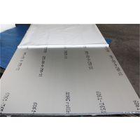 供应3003铝板 耐腐蚀防锈3003铝板材