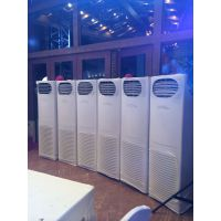 成都博尔斯制冷设备有限公司