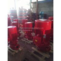 喷淋泵XBD10.5/30L生产厂家(带3CF认证)。