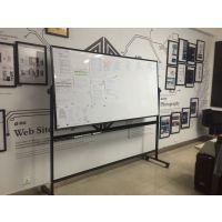 肇庆看板留言板M重庆磁性双面挂式白板M会议展示板多规格