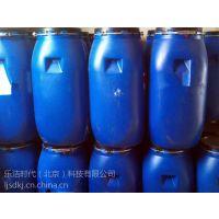 厂家直销AES 洗涤原料 表面活性剂 卡松防腐剂 丙三醇 氢氧化钠 乐洁时代