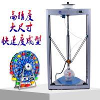 深圳依迪姆3d打印机厂家定制高精度大尺寸工业级多功能3D打印机