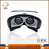 厂家批发vr 新款蓝牙3d眼镜 vr眼镜智能头盔 手机3d影院 印刷Logo