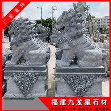 石雕狮子哪里有?九龙星石材雕刻花岗岩大理石狮子