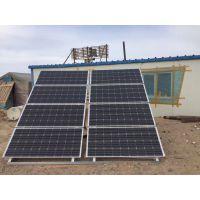 耀创能源LW-yc-1.6K太阳能家用发电系统 光伏离网发电机 输出2000W