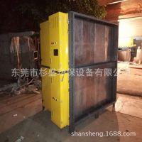 广东工业水雾净化器 动态水雾分离器 杉盛水雾净化器设备厂家