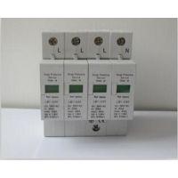 Iimp12.5KA/4P一级总柜电源电涌保护器