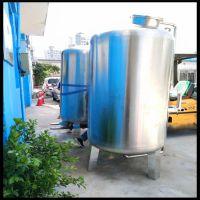 广旗西华县厂家生产304不锈钢材质多介质过滤器 预处理过滤罐 可定制