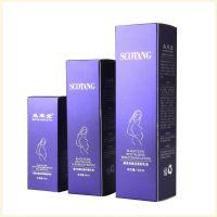 化妆品包装盒厂家设计定做 食品包装盒 高档原液护肤品套装礼盒工厂定做印刷面膜盒高档逆向UV化妆品包装