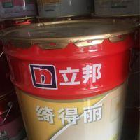 供西宁内外墙乳胶漆和青海乳胶漆