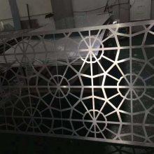 穿孔吊顶铝天花 商场外墙镂空雕花板 镂空铝天花