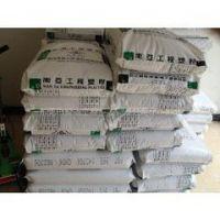 供应南亚PET 4410G6 UL 94V-0 抗热变形佳,30%玻纤增强