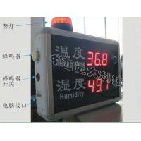 中西(LQS特价)温湿度记录仪(带报警) 型号:YD23-YD-HT818BJ 库号:M206642