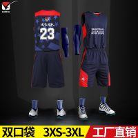 厂家批发篮球服套装 广州儿童男女批发团购定制美国队梦十篮球衣篮球队服