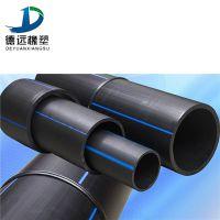 厂家批发HDPE管材给水管 黑色塑料自来水管 健康无味饮水塑料管道