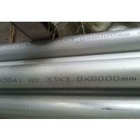 宜州DN50x3.0厚304不锈钢工业管直销