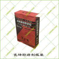 瓷坚强瓷砖胶瓷砖粘结剂牛皮纸袋订制