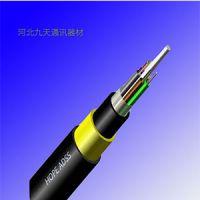 厂家直销架空ADSS光缆 24芯架空光缆厂家
