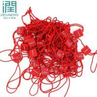 (润之行)服装辅料厂家直销 精品服饰通用吊粒 衣服箱包吊粒吊绳 刻字定做