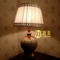 JF-68006TL进丰专业全铜台灯厂家 美式装饰灯 卧室床头灯客厅书房陶瓷台灯