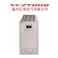 销售维修直流电源模块ATM230Z10直流屏电源AC 380V DC220V
