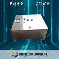 北京中科天瑞配电箱 高低压箱电柜厂家 配电盘