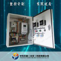 中科天瑞北京定制成套电气设备 防爆配电柜变频高低压配电柜