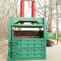 小型生活垃圾废料打包机 稻草秸秆液压打包机 批发销售液压打包机