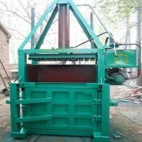 全自动液压金属压块机 10吨稻麦草液压机 厂家定液压打包机 废料废纸 药材 棉花 稻草秸杆打包机