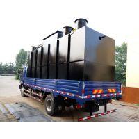 地埋式污水处理设备 专业生产销售 山东领航用心服务每位客户