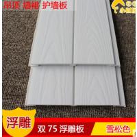 竹木纤维集成墙板 生态木 吊顶 隔断 墙面 墙裙 格栅