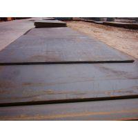 重庆彭水Q235中厚钢板剪切分零加工