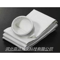菲洁环保供应各种型号优质除尘器布袋