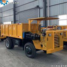 矿用四轮车,矿用四不像拖拉机,矿用自卸翻斗运输车,工程矿用车