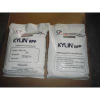 供应无卤阻燃剂包覆型(密胺、硅烷、环氧树脂、密胺树脂)聚磷酸铵
