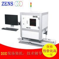深圳AOI自动光学检测仪 元器件检测仪在线插件AOI