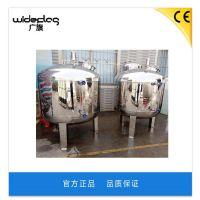 广旗厂家直销江苏无菌水箱 南京市家用小型无菌储存罐 可非标定制