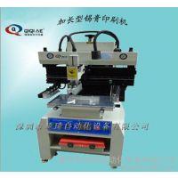 【琦琦自动化1.2米高精密半自动印刷机】