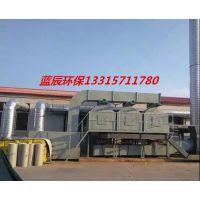 沧州蓝辰有机废气催化燃烧净化装置的优势