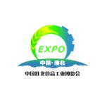 2017第六届淮北食品工业博览会