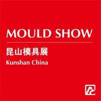 2017中国(昆山)国际模具展览会