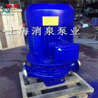 上海消泉大量销售卷盘式喷灌机配套增压泵(离心泵) ISG100-160