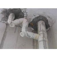北七家地下室漏水注浆|洗手间维修防水