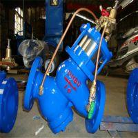 供应过滤活塞式电动浮球阀的产品特点是什么YQ98005-25