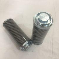 INTERNORMEN英德诺曼液压滤芯 玻纤折叠滤芯306608