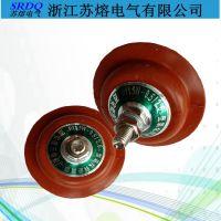氧化锌避雷器 HY1.5W0.28/1.3 220v硅胶低压避雷器0.5/2.6 380v