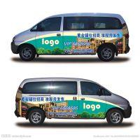 洛阳巴士车体广告 洛阳汽车安全标识标牌大全