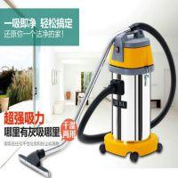 东莞洁霸吸尘吸水机BF501工业吸尘器30L办公室保洁行业专用