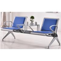 三人位烤漆款机场排椅,好椅达厂家直销简约款机场金属排椅带茶几